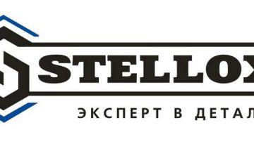 запчасти Stellox